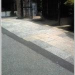 文京区本駒込・定泉寺参道施工事例