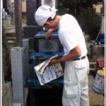 東京都文京区●●家墓石工事