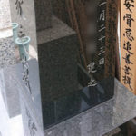 台東区のお寺様で墓石の改修工事