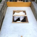 東京都新宿区墓石改修工事