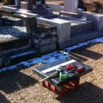 緑ヶ丘霊園出張戒名字彫り