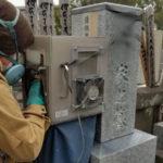 田島山十一ヶ寺(東京都練馬区)字掘り作業
