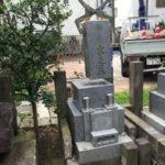 文京区墓地移転工事