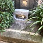文京区 香炉交換