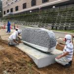 神奈川県秦野市にある温泉施設の新築工事