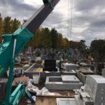 八柱霊園 墓跡工事