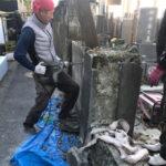 東京都文京区 万年塀と大谷石の改修工事