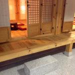 韓国文化院 沓脱石取り付け工事