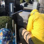 相模原市 戒名彫りと墓石のクリーニング