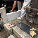 新宿区墓地外柵改修工事