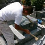 東大和市墓石改修工事