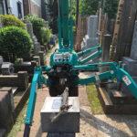文京区墓石改修工事