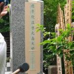 お寺様で戒名彫りと納骨の作業
