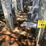 豊島区 戒名彫りと納骨作業
