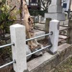 豊島区雑司が谷霊園 外柵柱修理