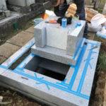 新宿区墓地改修工事