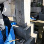 東京都戒名彫り