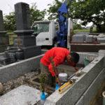 茨城県八千代町 和型石碑を建立