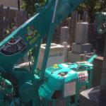 文京区の墓地でお墓の移転工事