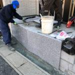 千葉県柏市 新築外構工事