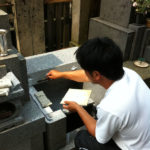 文京区定泉寺墓石改修工事